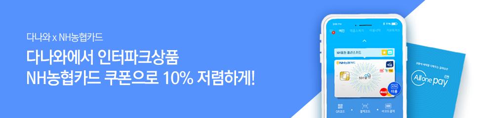 농협카드_전사_배너