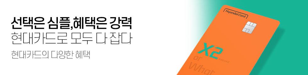 8월_현대_전사