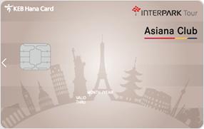 Asiana Club 하나카드