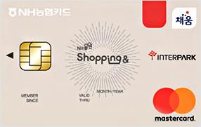 NH올원 Shopping&인터파크카드