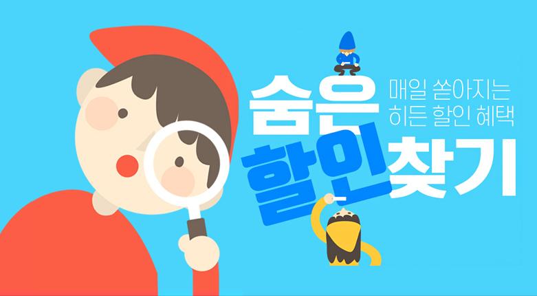 170925_채혜리_주방용품