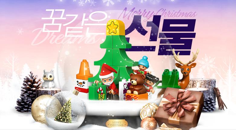 171211_시즌_크리스마스