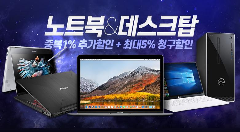 180423_노트북
