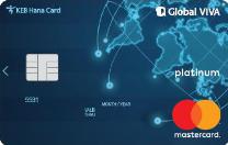 하나 1Q Global VIVA