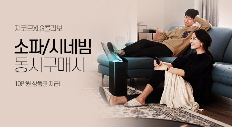홈앤리빙_이윤민