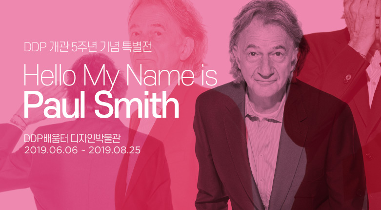 티켓_Hello My name is paul smith_190520_19007467