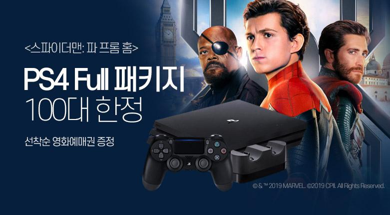 소니 PS4 X 스파이더맨_190624_021205082