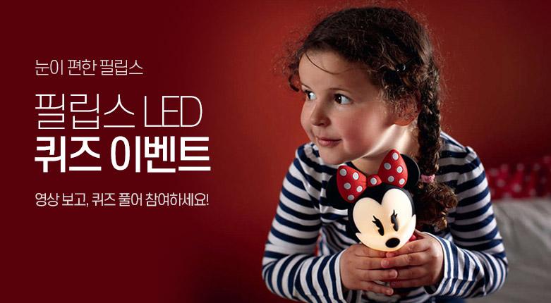 필립스 LED_190715_021860085