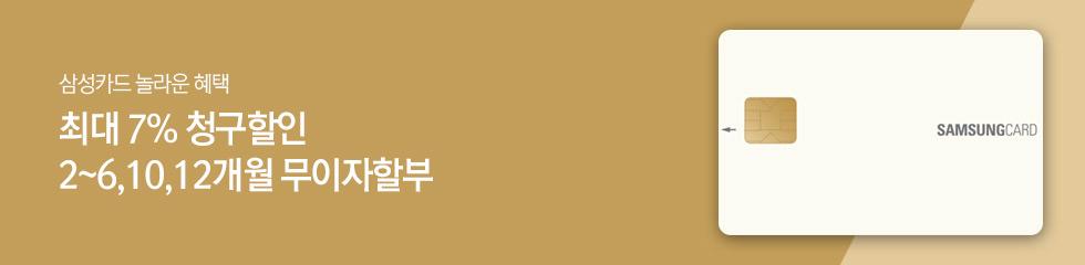 삼성카드_전사_배너