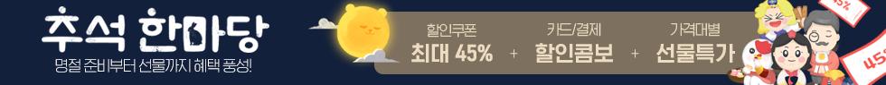 전사마케팅배너 980*95