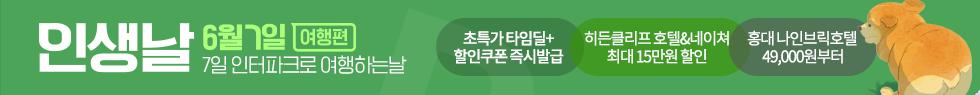 전사마케팅배너(2) 980*95