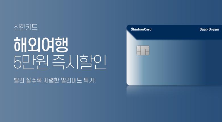 DB_신한_0128