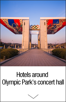Hotels around Olympic Park's concert hall