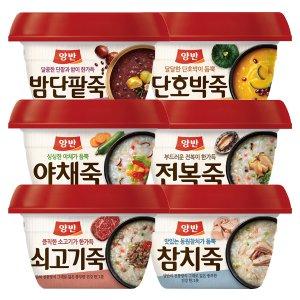 양반 쇠고기죽 x 12개 / 참치죽/야채죽/호박죽 외