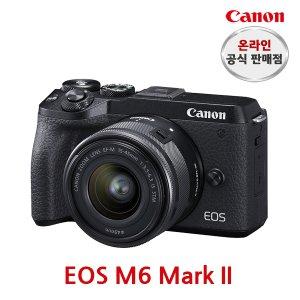 [10% 카드할인] (공식총판) EOS M6 Mark II (15-45mm KIT) 블랙