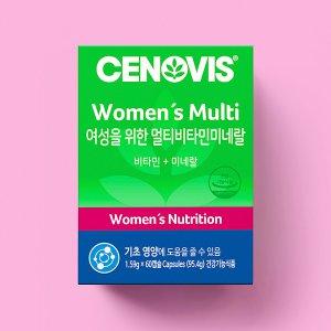 세노비스 여성용 멀티비타민미네랄 (60캡슐/60일분)