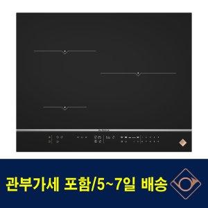 디트리쉬 인덕션 DPI7570X 전국 5~7일 배송 A/S 설치