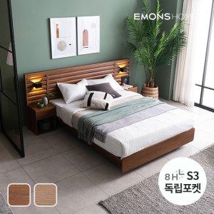 [에몬스홈] 오브제 평상형 호텔침대 Q 8H S3매트