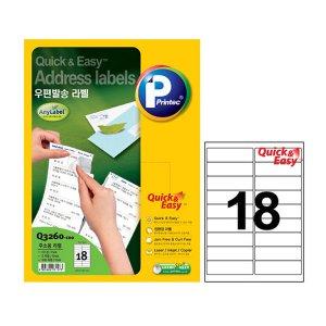 프린텍/퀵앤이지라벨 Q3260-100