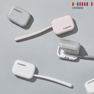 한샘 USB 충전식 헤드형 휴대용 칫솔살균기 4.0/건조/