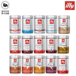 [국내배송] [일리공식몰] 일리커피 원두 6종 모음전