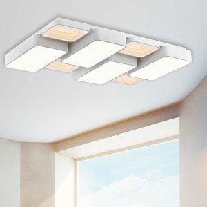 LED 거실등 로디오 210W