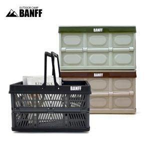 캠핑용 폴딩박스 낚시 야외 정리함 다용도 수납박스
