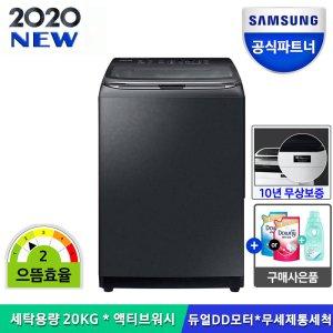 삼성 액티브워시 세탁기 20kg WA20T7870KV +세제증정