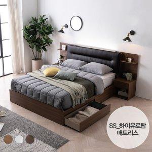 [에몬스] 엘리 LED 서랍형 침대(SS)_하이유로탑 매트리스