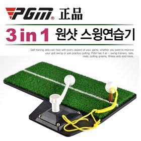 [지아이엘] 3in1 골프 스윙연습기/골프연습/피팅연습