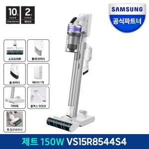 삼성 제트 무선청소기 VS15R8544S4 플렉스연장관
