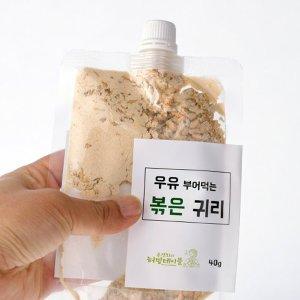 귀리우유_손경희의 우유 부어먹는 볶은 귀리 _(14일분)