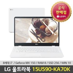 107만원대구매) LG울트라PC 15U590-KA70K 사은품증정