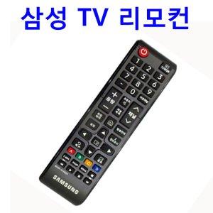 正品 삼성 LED TV UN43NU7100FXKR용 TV 리모컨