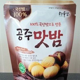 백제씨푸드 / 100% 국산 공주 맛밤 50g x 10봉