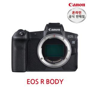 [10% 카드할인] [캐논정품]캐논 미러리스 EOS R (BODY)