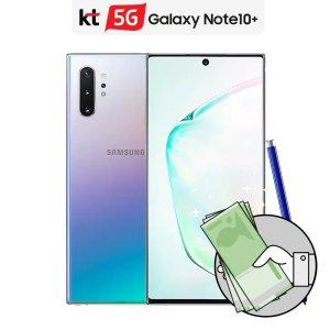 KT 갤럭시노트10+ 스페셜 요금제 SM- SM-N976N-256G