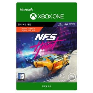 니드포스피드 히트 스텐다드 디지털코드 Xbox