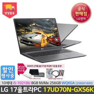 107만할인구매 CPUi5 LG 울트라 노트북 17UD70N-GX56K