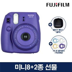 [특가/인스탁스]미니8+선물/폴라로이드 카메라