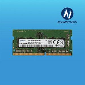 삼성정품 DDR4 8G SODIMM 2666MHZ PC4-21300 노트북용