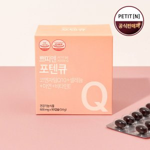 쁘띠앤 포텐큐(1개월/90캡슐) 코큐텐 아연 영양제