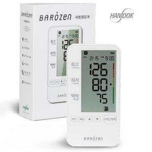 한독 바로잰 팔뚝형 혈압계 HBP170+전용아답터+쇼핑백
