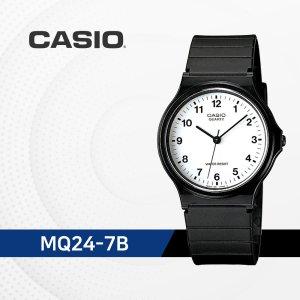 카시오 CASIO MQ-24-7B 무소음손목시계 수능시계 MQ24