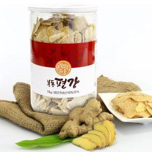 [농할쿠폰20%] 봉동편강 1kg / 생강편강 생강과자 생강칩