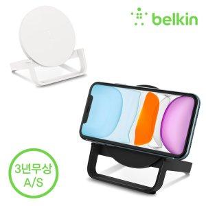 벨킨 10W 고속 무선 충전기 거치대 + 어댑터 F7U083kr