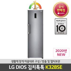 LG 디오스 K328SE 김치냉장고 2019년형 (주)삼정