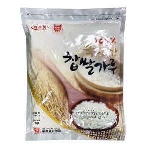 승진 국내산 찹쌀가루 1kg 국산 찹쌀 분말가루 쌀가루