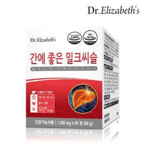 [현대백화점 미아점] [닥터엘리자베스] 간에 좋은 밀크씨슬 (60정)