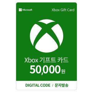 [앱방문 3%할인] Xbox Live 50000원 금액권 Xbox Digital Code
